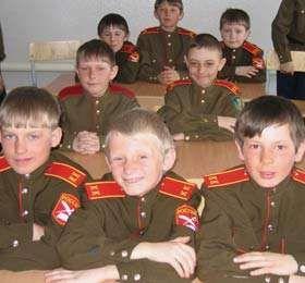 Генераловцы из казачьего рода